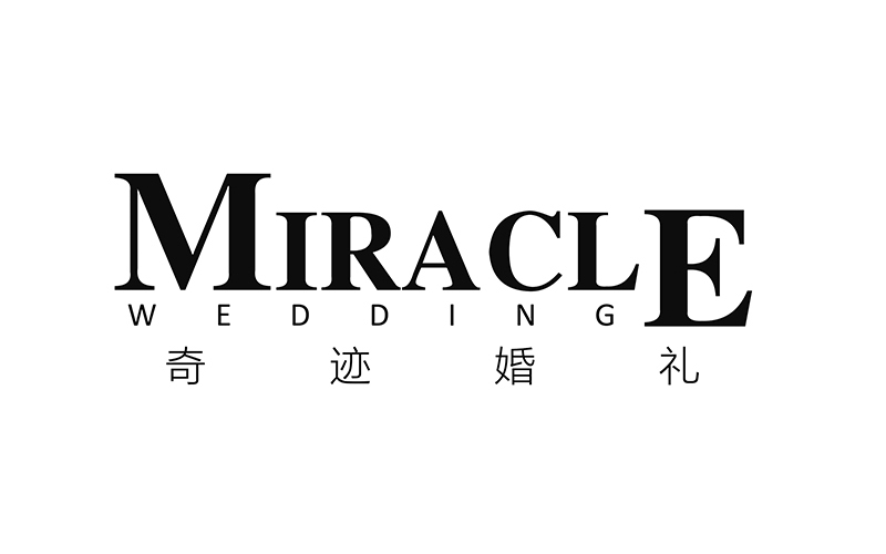 奇迹婚礼 MiracleWedding (嘉兴)