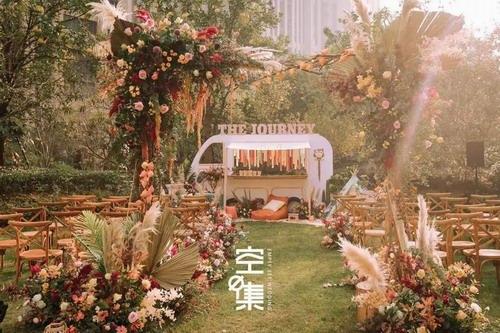 空集婚礼:是你,打乱了孤独终老的计划