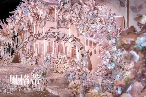 贝格蒂婚礼:把与你的爱情谱成最美的乐章