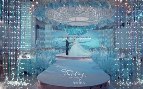 传时婚礼策划案例《天空之境》