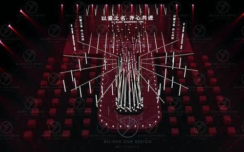 相以婚礼3D设计红色系效果图
