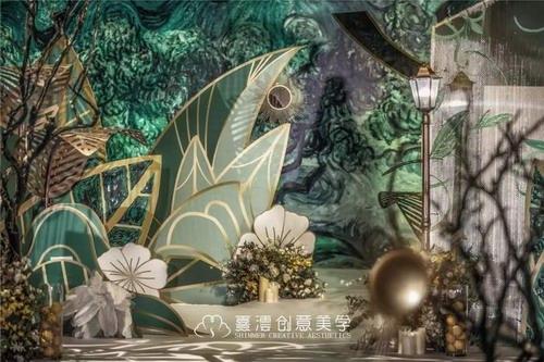 熹澐创意美学:他们在油画森林里举办婚礼,舞一曲《爱乐之城》做Endding