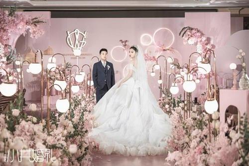 小井婚礼策划案例《向春》