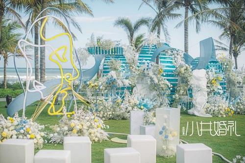 小井婚礼策划案例《迹》