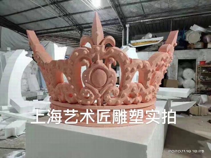 上海艺术匠雕塑童话风格泡雕系列