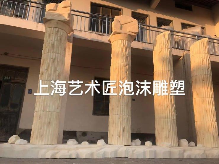上海艺术匠雕塑柱子泡雕系列